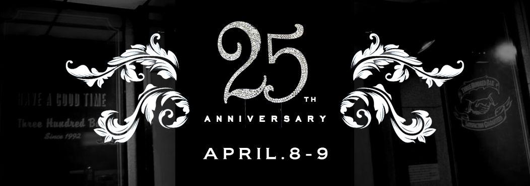 25周年パーティー at 銀座300BAR 5丁目店